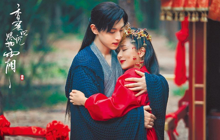 鄧倫(左)與楊紫在《香蜜沉沉燼如霜》有跨越三世輪迴的恩怨痴纏。(中天提供)