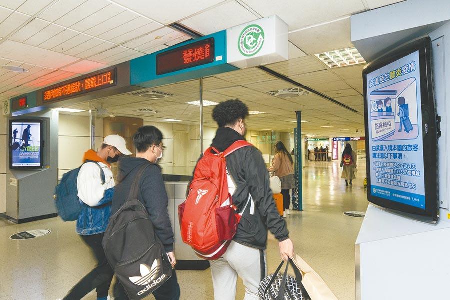 因應大陸2019新型冠狀病毒疫情,衛生福利部疾病管制署啟動加強邊境檢疫應變措施,旅客入境檢疫站前,也有相關宣導資訊,請旅客注意。(本報資料照片)