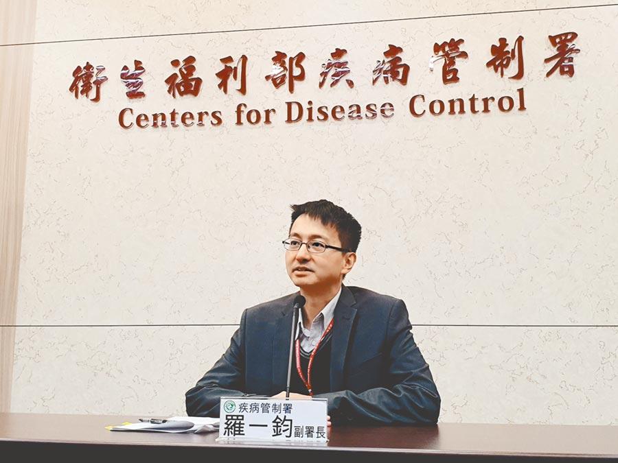 疾病管署副署長羅一鈞13日表示,疾管署已派2名專家到武漢查訪。(中央社)