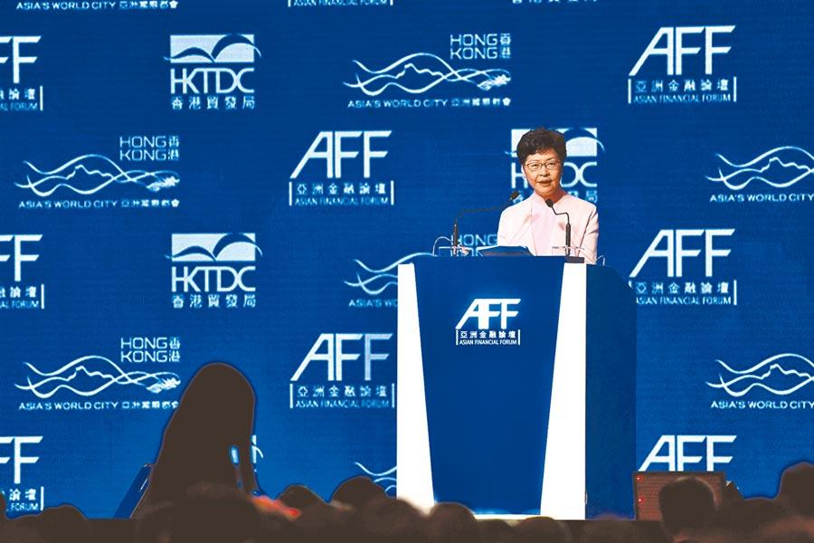 1月13日,香港特區行政長官林鄭月娥出席第13屆亞洲金融論壇並致詞。(中新社)