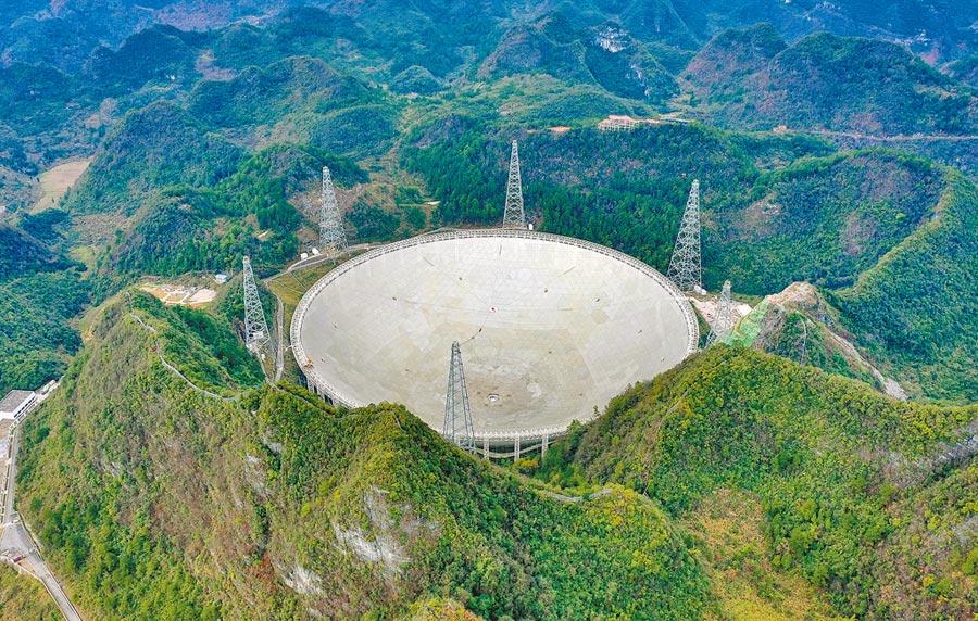 1月11日,「中國天眼」是世界最大單口徑射電望遠鏡。(新華社)