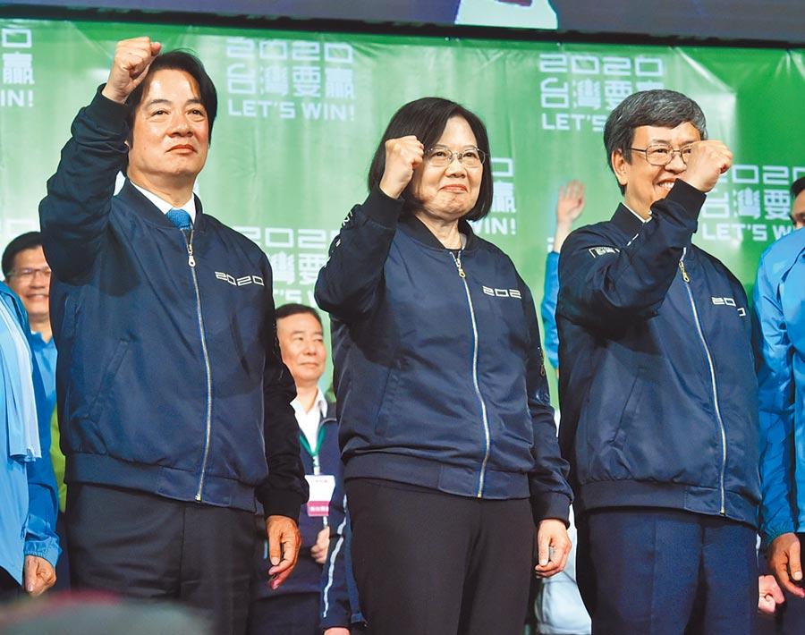 2020總統大選結果11日出爐,現任總統蔡英文(中)成功連任,左為副總統當選人賴清德。(圖/顏謙隆)
