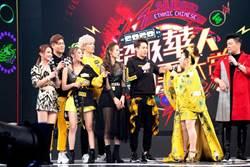 除夕特別節目《超級華人風雲大賞》 八點台劇演員拚舞技