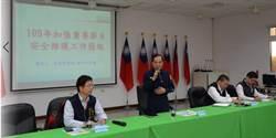 六分局警民合作共維社會治安 宣示捍衛交通秩序及為民服務