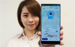 國道計程收費六周年 eTag升級uTagGO