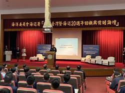 海巡署成年20周年  陳國恩期勉永續守衛海疆
