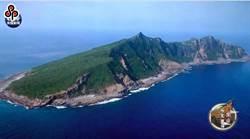陸媒駁斥美陸軍部長釣島部署高超音速導彈說