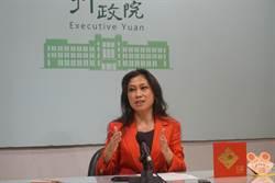 總統公布反滲透法 行政院責成陸委會組施行協調小組