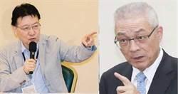 國民黨檢討7大敗選原因  趙少康看完氣到拍桌!