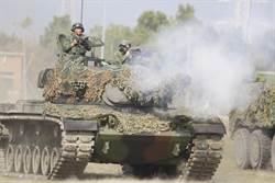 戰車上士參加演訓遇延期 竟放「自己假」爽6天遭法辦