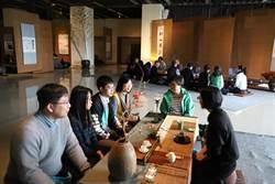 法鼓山規劃春節雙茶室 邀民眾體驗品茶藝術