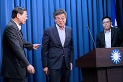 國民黨通過吳敦義總辭案 林榮德代理國民黨主席  曾銘宗代理秘書長