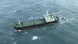 彰化外海貨輪傾斜 陸籍船長棄船7人獲救