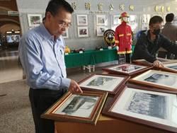 30年前消防人員月薪僅8000元!嘉縣消防局辦回顧展 一窺歷史演進