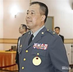 總統核定黃曙光接參謀總長 徐衍璞首位原住民上將