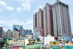台北老公寓v.s.新北新大樓要買哪?答案竟一面倒