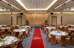 搶婚宴商機 台北寒舍艾美酒店攜手艾麗酒店推優惠「誘婚」