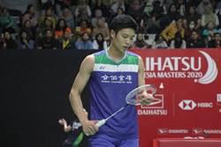 印尼大師賽》周天成首輪飲恨 連兩站飲恨香港選手