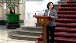 蔡總統公布反滲透法 藍營向大法官聲請釋憲