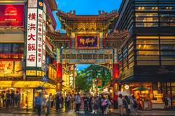 《Newsweek》: 日本做好了接受台灣難民的準備了嗎?