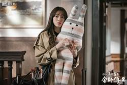 《金師傅2》收視夯 女神李聖經祕密被安孝燮全看光