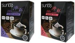 商鐵咖啡 堅持給你100%研磨咖啡
