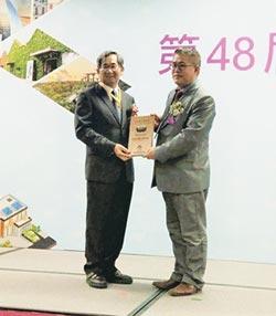 冠奕建設獲頒 低碳建築貢獻獎