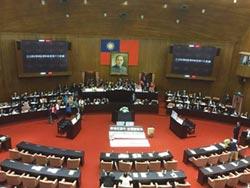 新國會重新檢討反滲透法