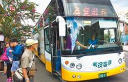 春節旅遊搭大眾運輸 輕鬆安全