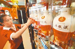 陸白酒業退燒 邁入競爭分化期