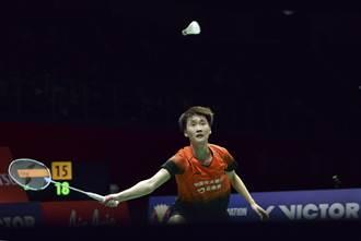 印尼大師賽》世界球后陳雨菲一戰出局 小戴仍超不了車