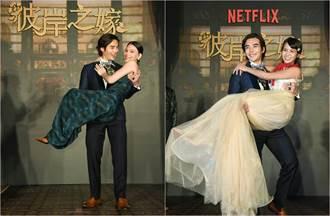 《彼岸之嫁》林路迪新娘抱爆肌猛舉黃姵嘉、紀培慧