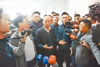 韓澄清選舉補助款1塊錢都沒拿