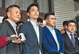 KMT轉型路:振興中華 保護台灣