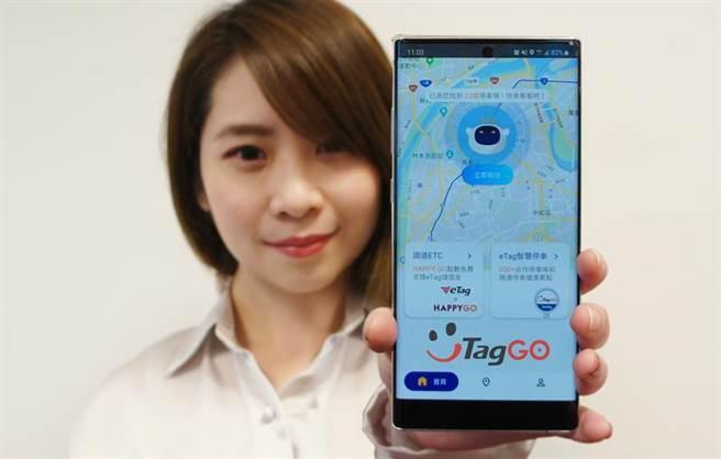 遠創智慧慶祝國道計程收費滿六周年,推出名為「uTagGO」的全新行動裝置APP。(圖/業者提供)