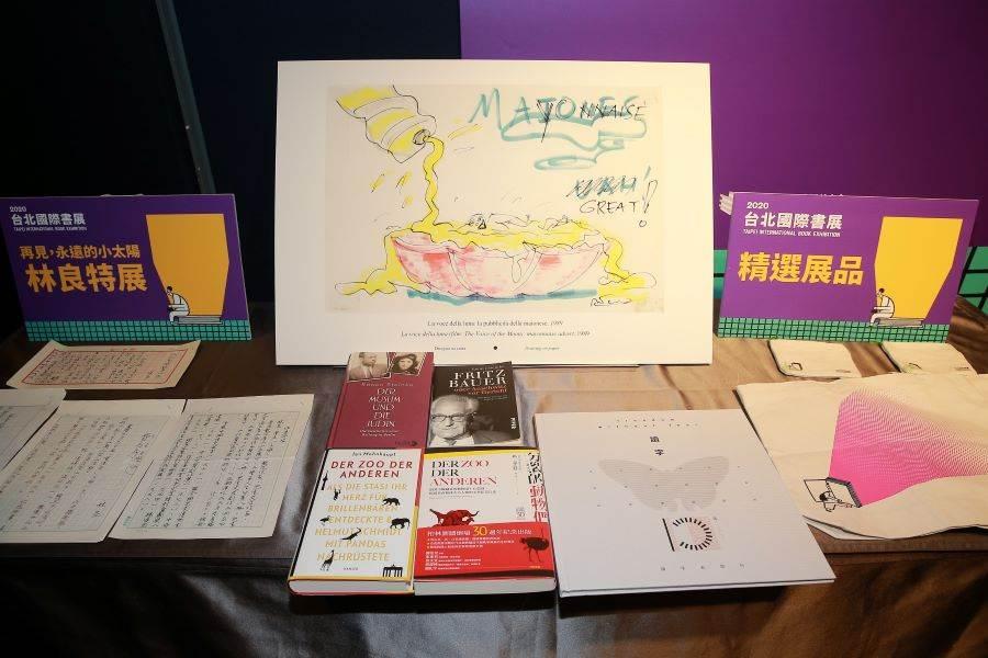 台北國際書展精選展品。(圖取自文化部官網)