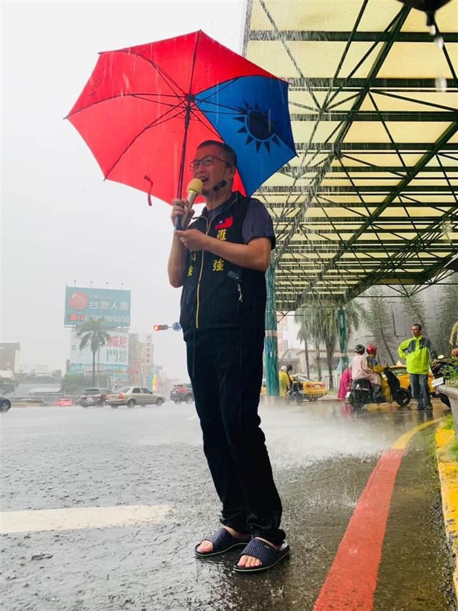台北市議員羅智強。(圖/翻攝臉書)