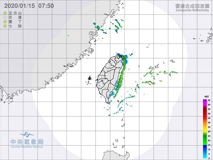 今日東北部地區有局部較大雨勢發生的機率。(圖擷自氣象局)