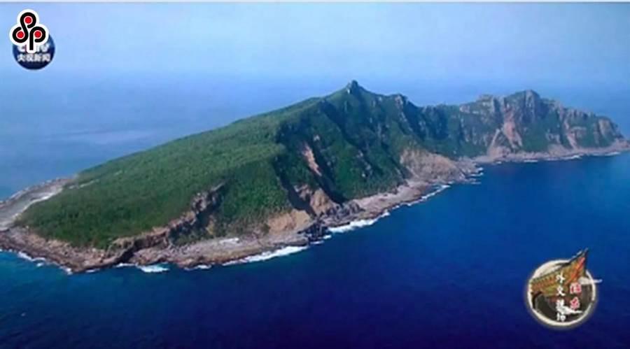 圖為大陸中央電視台2017年9月6日航拍釣魚台群島,當時遭到日本政府向大陸提出抗議。(摘自央視)