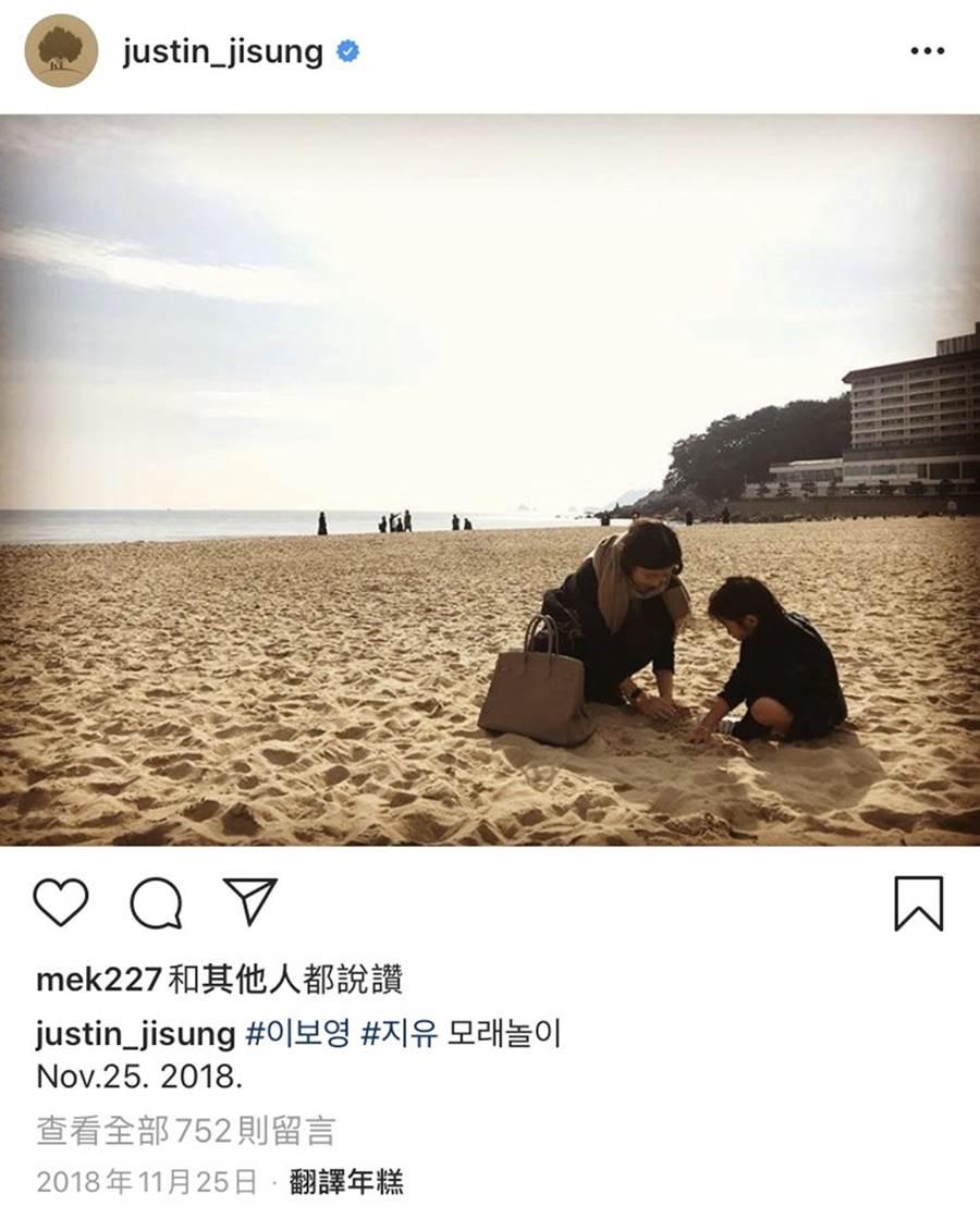 池晟經常在IG上PO出帶老婆李寶英與女兒出遊的照片。(圖/中天提供)