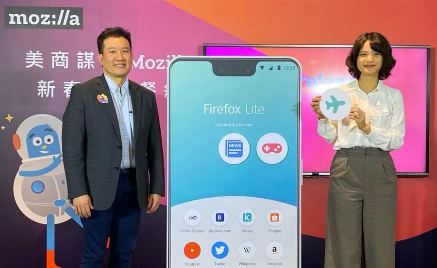 Mozilla新興市場副總裁暨台灣分公司總經理梁永光(左)與台灣分公司產品經理Tina Hsieh。(黃慧雯攝)