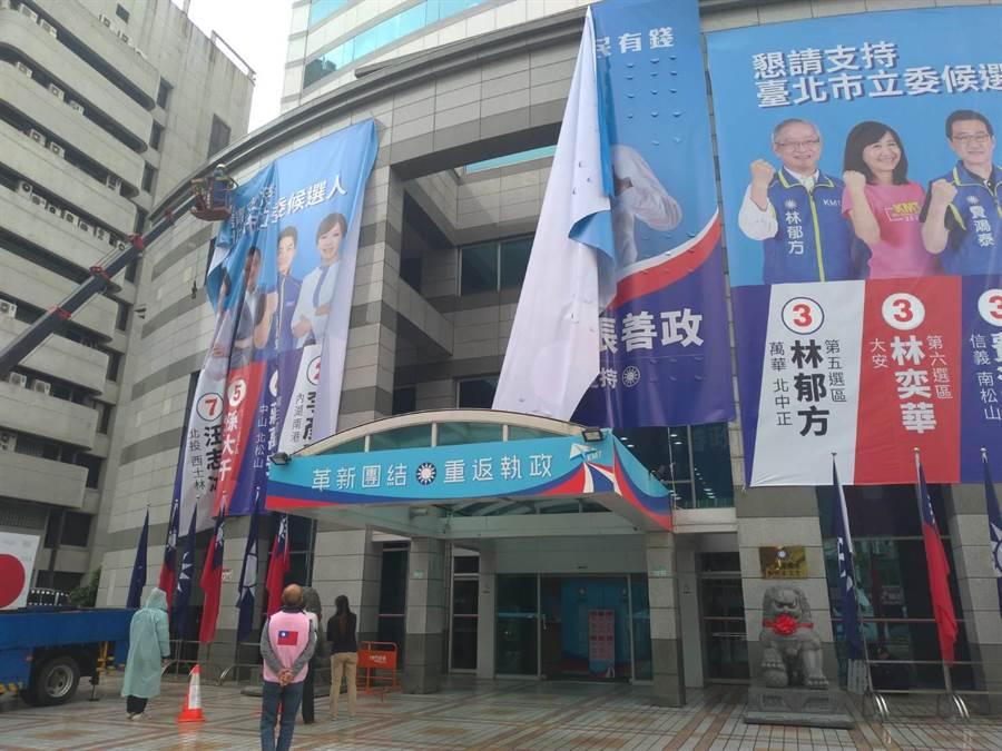 國民黨2020大選慘敗,韓國瑜因素被黨中央深入檢討。(黃福其攝)