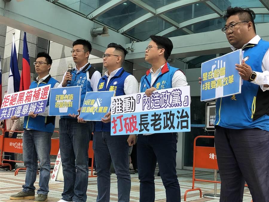 國民黨中南部議員今天下午北上到黨中央表達疾呼改革。(趙婉淳攝)