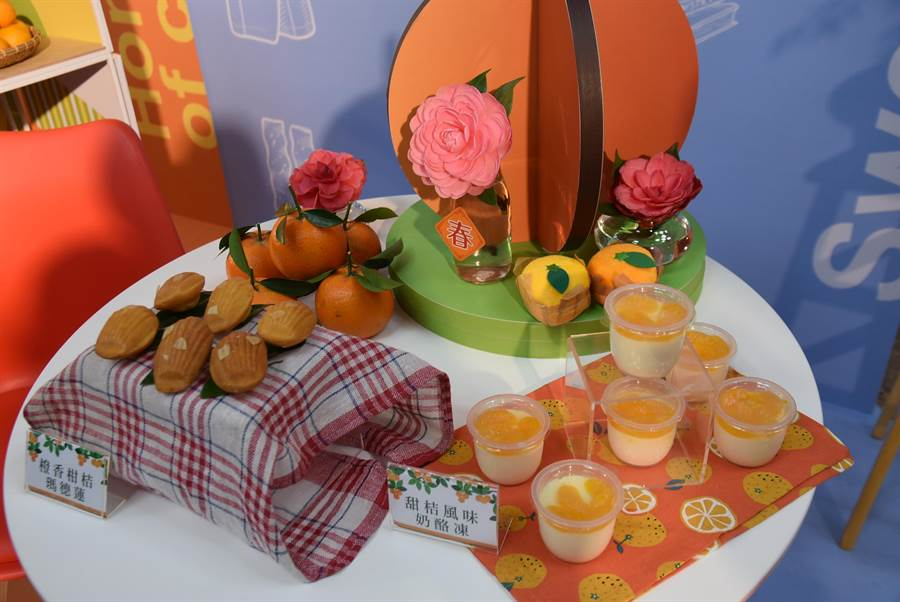 新竹縣盛產柑桔類水果,吃法多元,還可加工製為甜點。(莊旻靜攝)