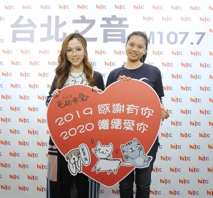 鄧紫棋將象徵捐款的大愛心送給「社團法人台灣之心愛護動物協會」形象經理吳家儀。(Hit Fm聯播網提供)