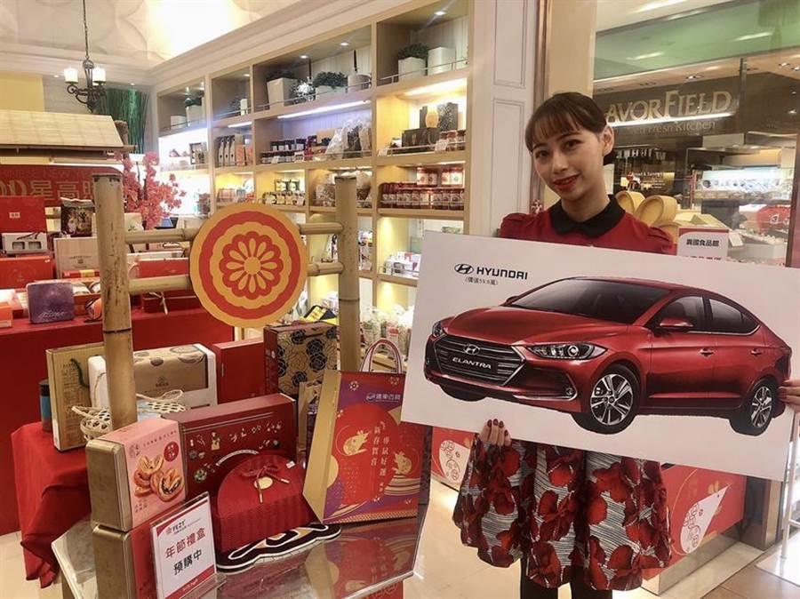 (台中大遠百新春福袋即日起開賣,最大獎為現代汽車。圖/曾麗芳)