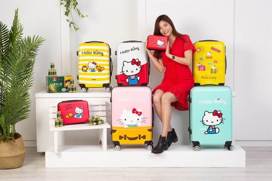桂格養氣人蔘今年春節檔期與Hello Kitty跨界聯名合作,推出「春節行李箱」,各賣場都有獨家款式,賣相可愛且送人自用兩相宜,引發消費者熱議,預計會造成一波搶購潮。(圖/由品牌提供)