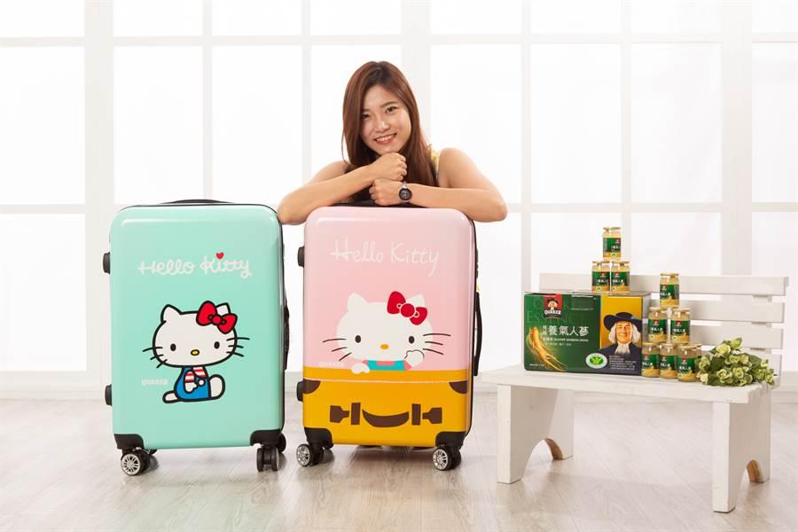 桂格養氣人蔘今年春節檔期與Hello Kitty跨界聯名合作,推出「春節行李箱」。(圖/由品牌提供)