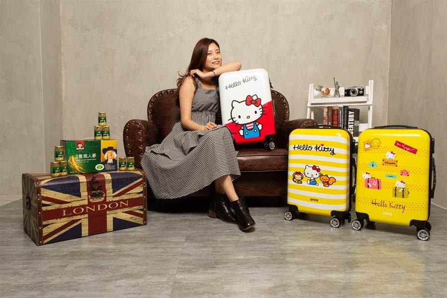 桂格養氣人蔘「春節行李箱」,各賣場都有獨家款式,討喜又可愛,圖片為20吋行李箱三款,行李箱內裝有90瓶養氣人蔘。(圖/由品牌提供)