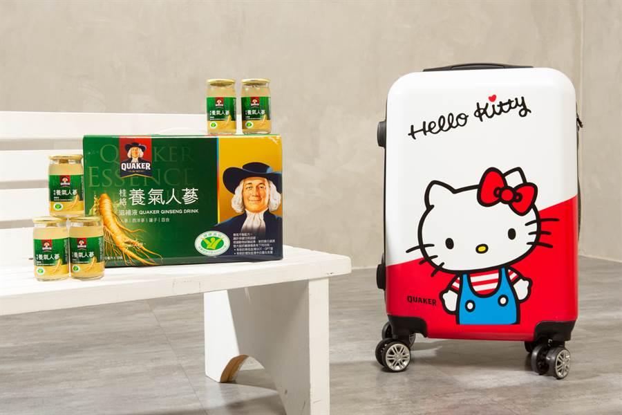 桂格養氣人蔘全國銷售第一,是過年期間送給親朋好友的體面伴手禮,今年再加上Hello Kitty加持,實用又大方。(圖/由品牌提供)